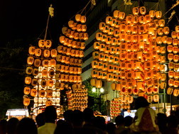 From August 3 to 6 The Akita Kanto  Festival