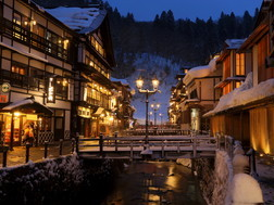 Surrounding Areas Of Yamagata:Area Introduction