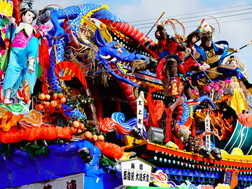 From August 24 to 26 The Shinjo  Festival