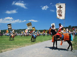 3 days from the last Saturday of July Soma Nomaoi (an equestrian festival with horsemen in traditional samurai armor)