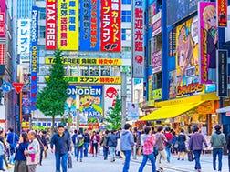 Akihabara:Gambaran keseluruhan dan Sejarah