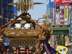 Early to mid-May: Kanda Festival