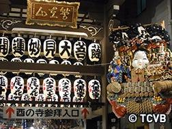 November: Asakusa Tori no Ichi