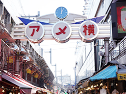 Sekitar kawasan Ameyoko
