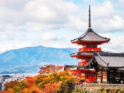 GION / KAWARAMACHI / KIYOMIZU-DERA:Ikhtisar dan Sejarah