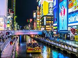 Nanba, Dotonbori, Shinsaibashi:Overview & History