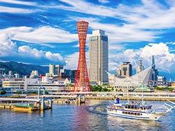 神戶、三宮、北野的概要.歷史