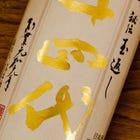 數量限定的juyondai本日11:00開始銷售