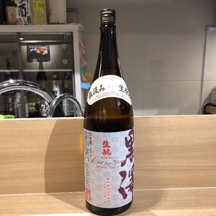 新鮮的KUROSAWA Junmai-shu Nama Kimoto2020-01-18 18:00開始銷售
