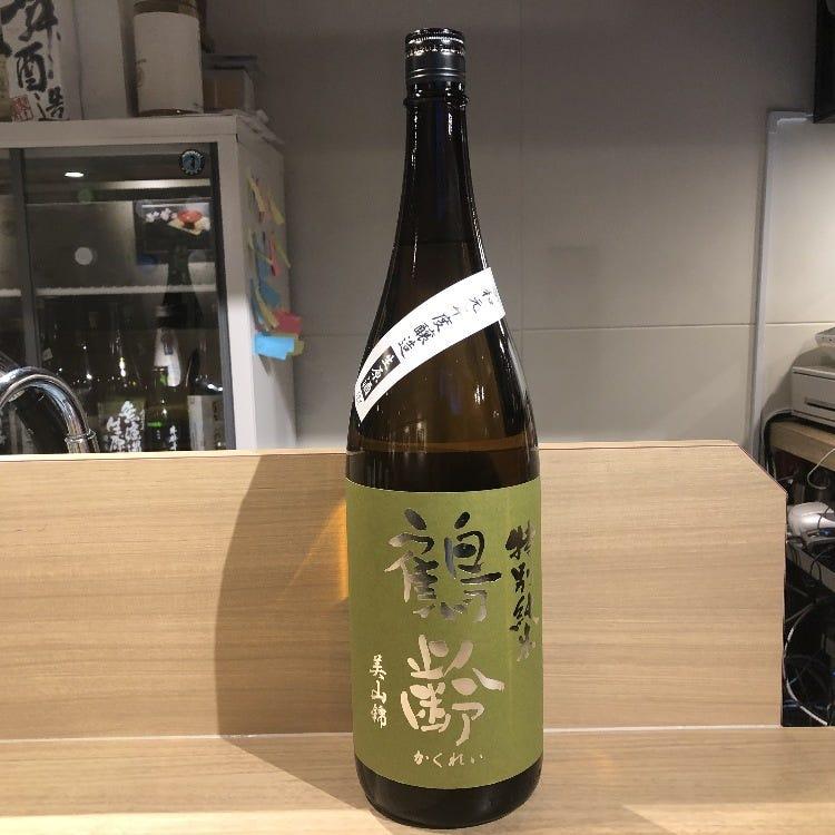 Sales for Fresh KAKUREI TokubetsuJunmai open 21 January 2020, 6:00PM.