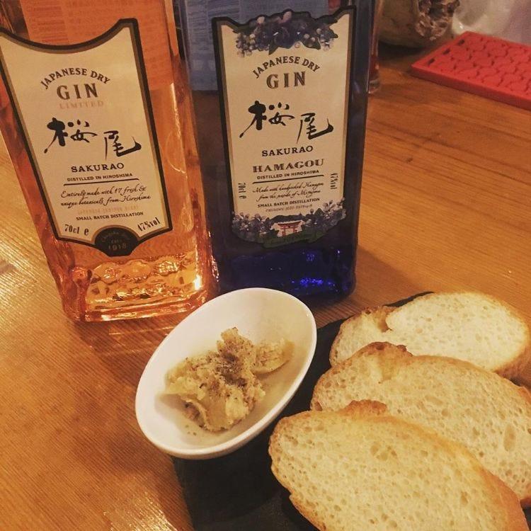 新商品の広島発ジャパニーズジン、Sakurao Gin Limited & Hamagou本日18:00に販売開始