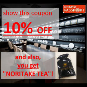 the Total10% OFF