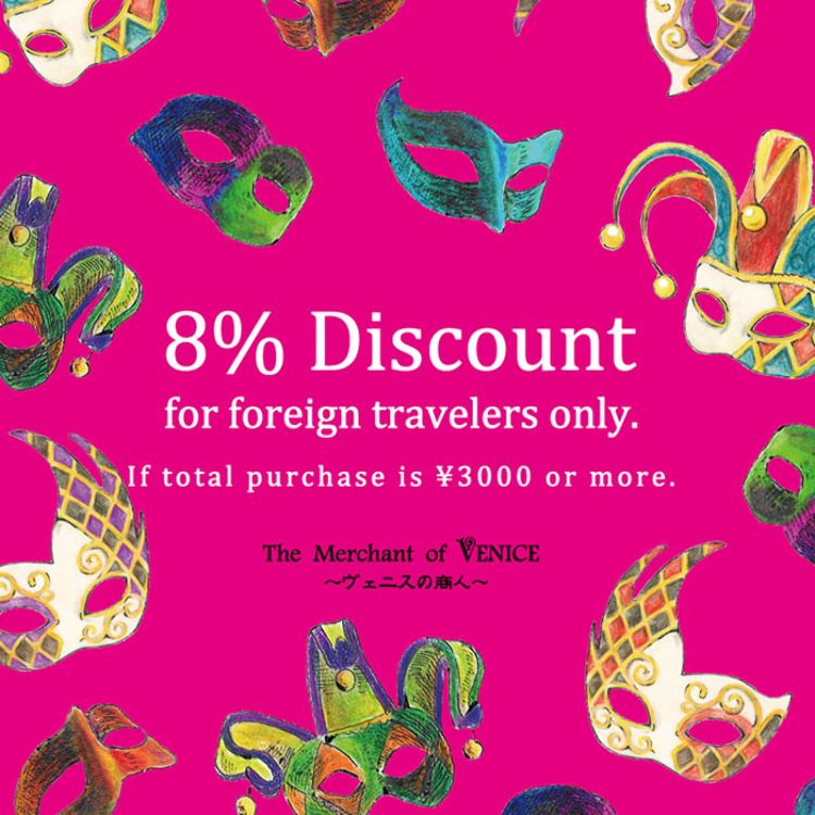Foreign travelers only.(You need to show a valid foreign passport to get the discount.)優惠 8%