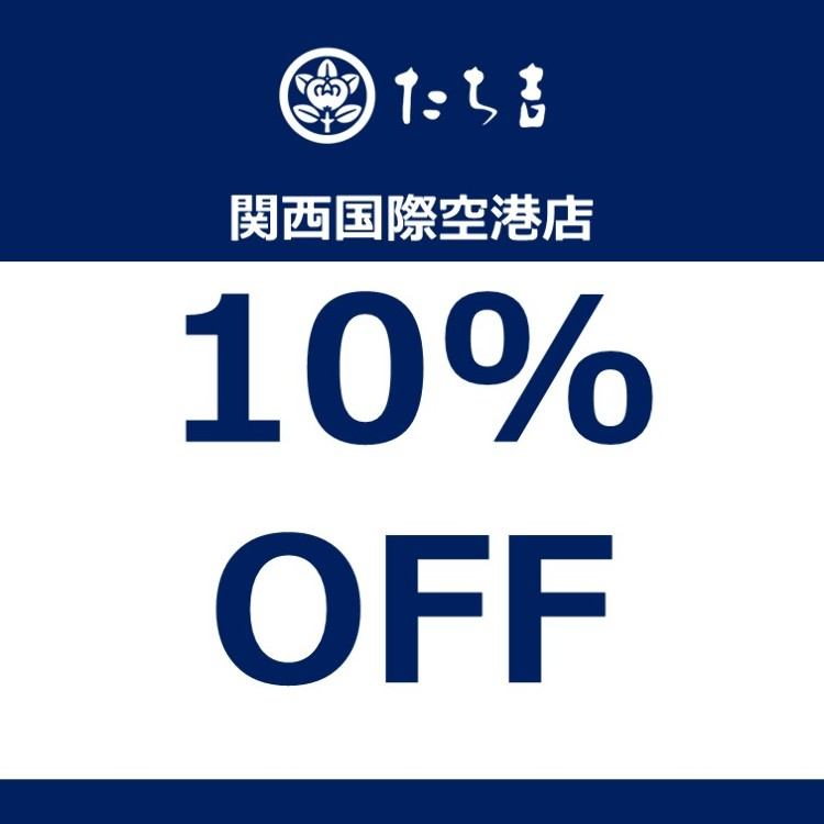 Chinese New Year Event!!For celebrating Chinese New Year,if you bring this coupon to our shop and purchase more than 5,600 yen (excluding tax),you can get 10%off.Don't miss this opportunity!