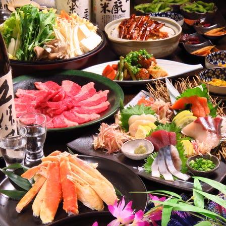 对象套餐减免 2,500日元
