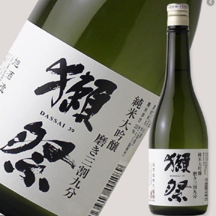 A cup of sake per person (Japanese sake)