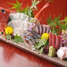 什錦生魚片半價 優惠 50%