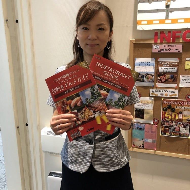 Restaurant guide in Ueno&Asakusa