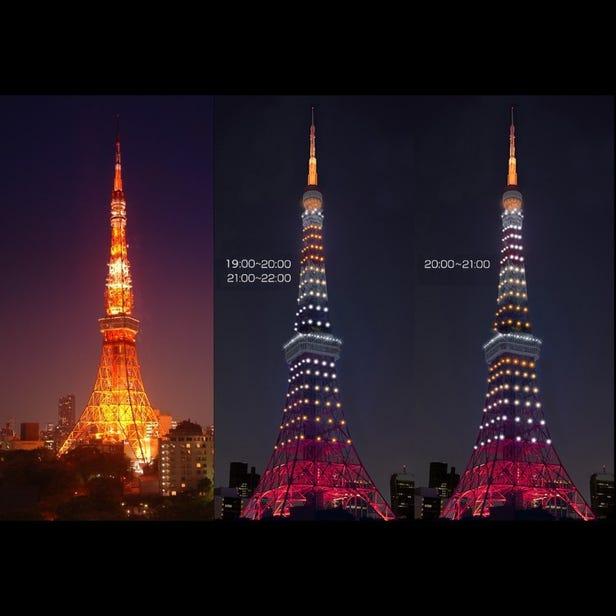【金土】日没~19:00、22:00~24:00ランドマークライト/19:00~22:00インフィニティ・ダイヤモンドヴェール