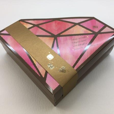 【季節限定】ピンク&ブルーセット(2個セット)