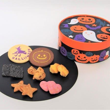 【Season limited】Halloween a la carte