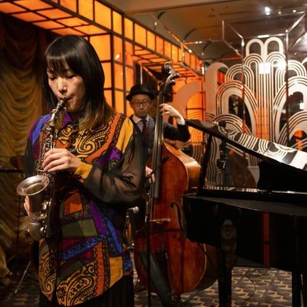 Lounge Dakota's New Year Jazz Night