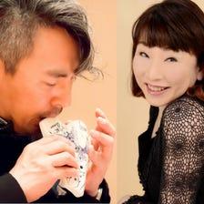 Monday, July 13, 2020 Chapel Concert Satoshi Osawa Ocarina Concert