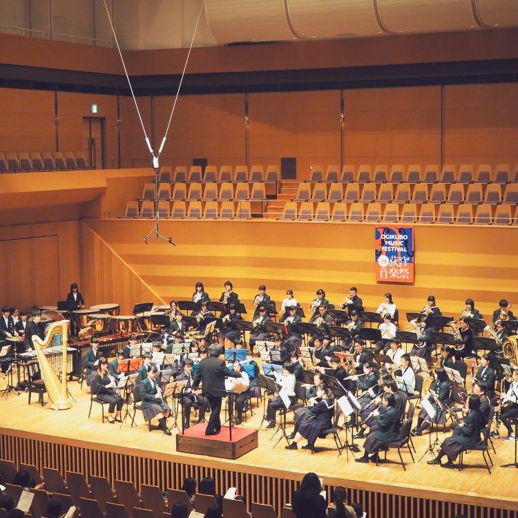 """Event Introduction: The 32nd """"Ogikubo Music Festival"""" in Ogikubo"""