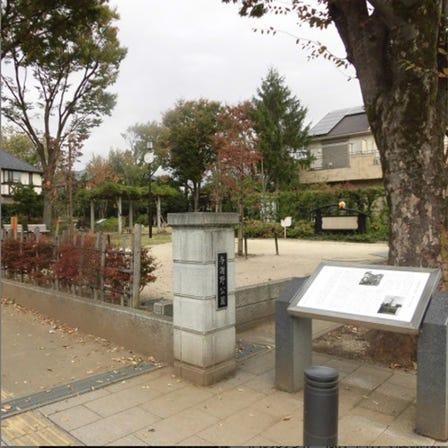 "Unique Destination: ""Yosano Park"" in Ogikubo"