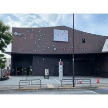 "Famous Place: ""Za Koenji"" Theater in Koenji"