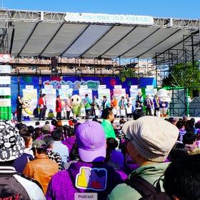 "Event Introduction: Suginami Ward's Largest Class Event ""Suginami Festa"""
