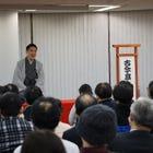 "Event Introduction: ""Koenji Engei Festival"" in Koenji"