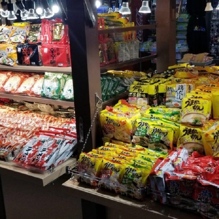 ★Don't miss it!★Japanese Ramen store open!