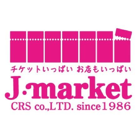 新宿地下にて外貨両替が可能です!!