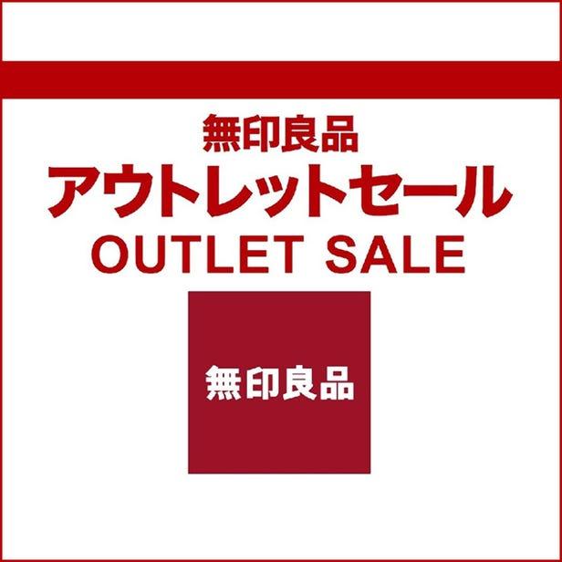 MUJIRUSHI RYOHIN outlet sale