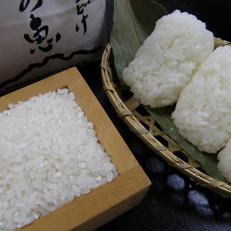 Freshly Harvested Myoko: New Rice and Autumn Flavors Fair