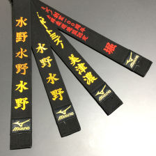 Embroidery service for judo belt