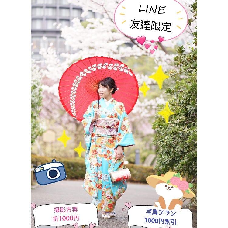 【6月LINE友だち限定キャンペーン】