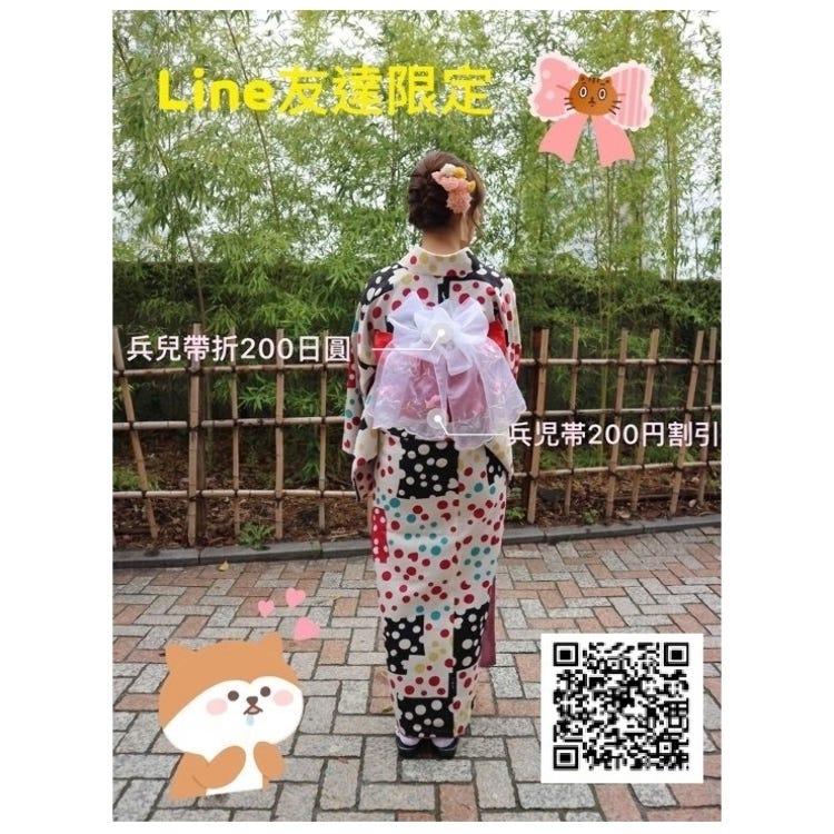 【 August Line campaign】