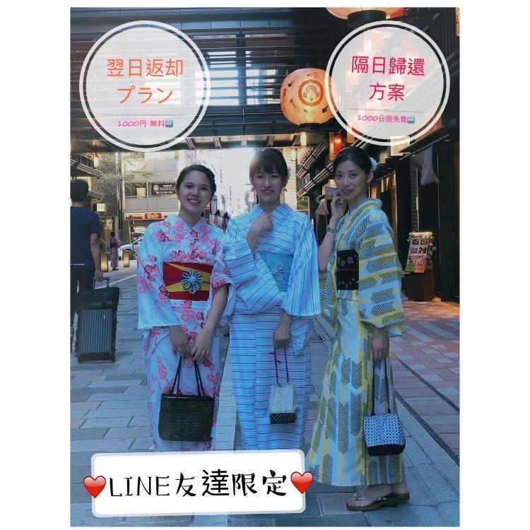 【 September Line campaign】