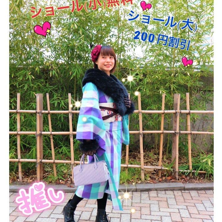 【12月LINE友だち限定キャンペーン】