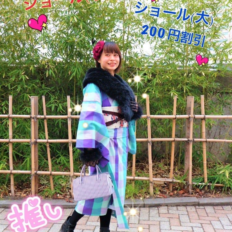 【2月LINE友だち限定キャンペーン】