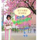 【 March Line campaign】