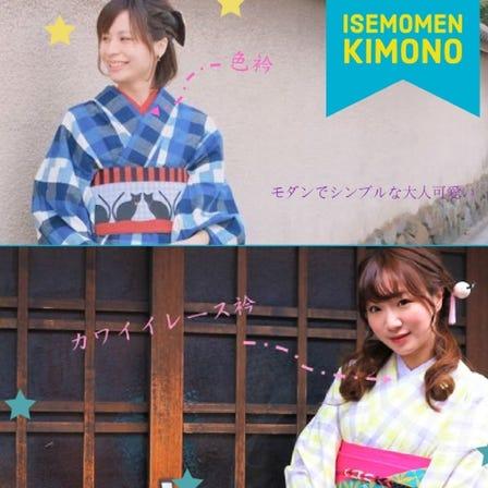 大人気!浅草愛和服の可愛い木綿着物は一年中レンタルできます