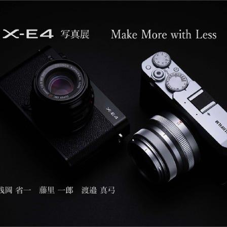 "X-E4攝影展""用更少的錢做更多的事""現已開放"