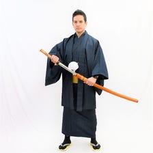 男子和服计划 2500日元