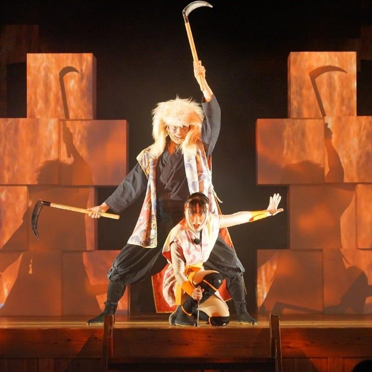Ninja Show『SASUKE』