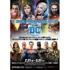 PRIME1STUDIO DC COMICS & MOVIES SPECIAL GALLERY