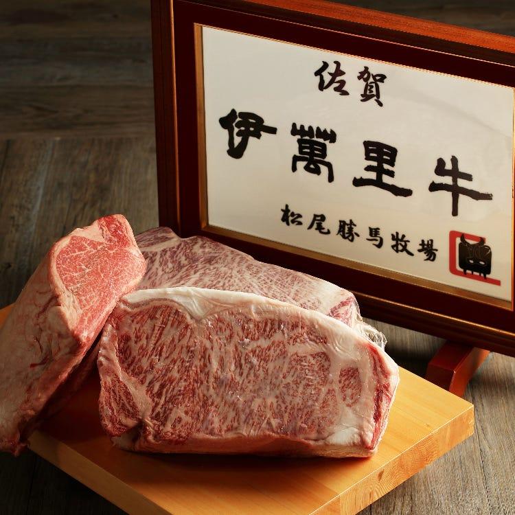 Imari Beef Fair