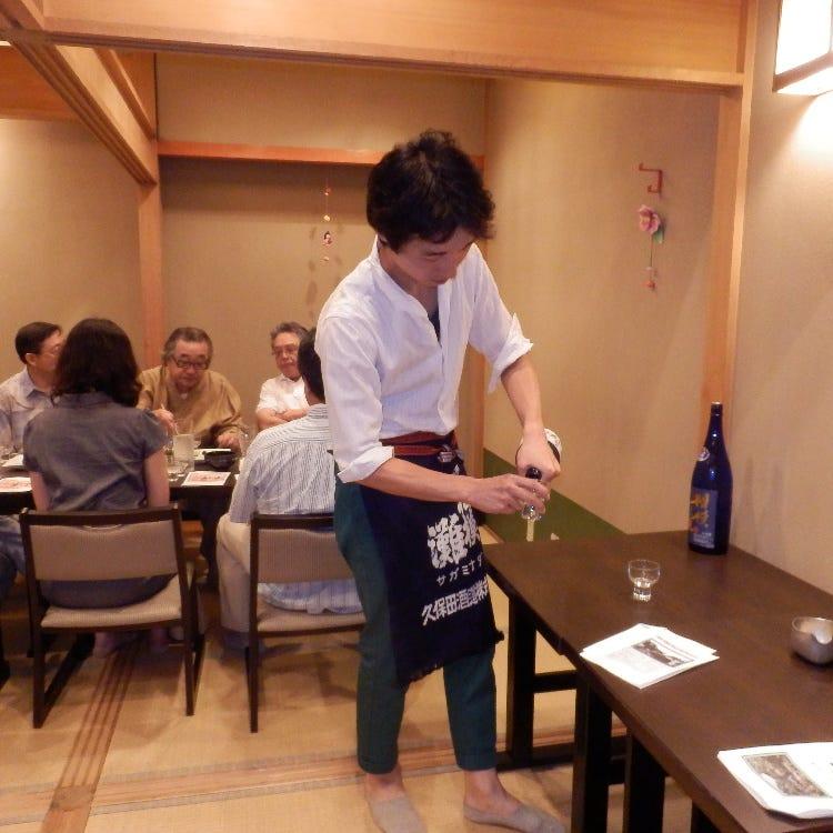 日本酒を愉しむ会